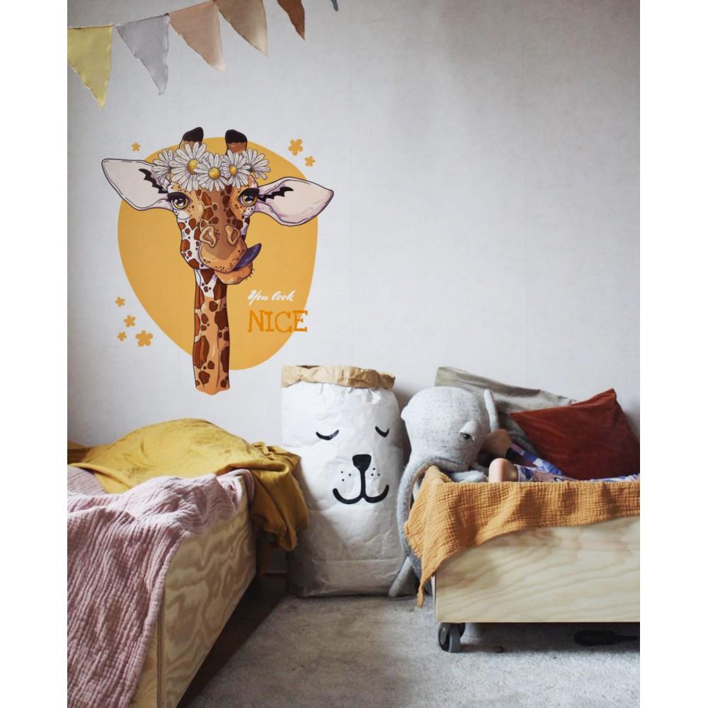 Милый жираф Ж70