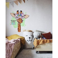 Милый жираф 2 Ж71