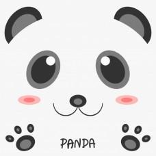 PANDA 1 Р46
