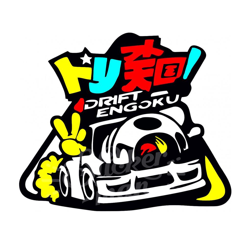 Drift j8